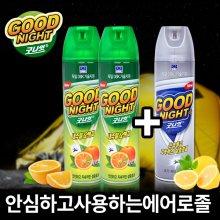 굿나잇 에어로졸_내츄럴 2+1세트(내츄럴2+레몬1)