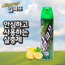 킬파프 에어로졸/파리모기살충제_레몬향