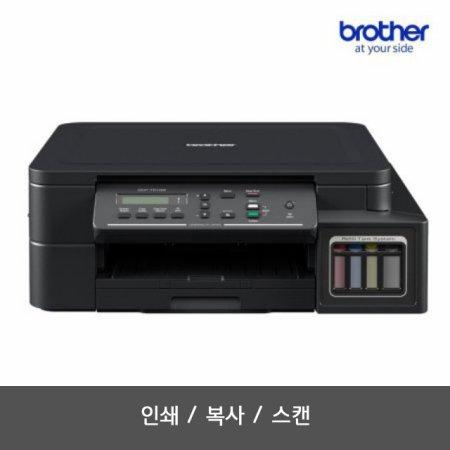 [이벤트 진행] DCP-T510W 무한잉크복합기 / 잉크
