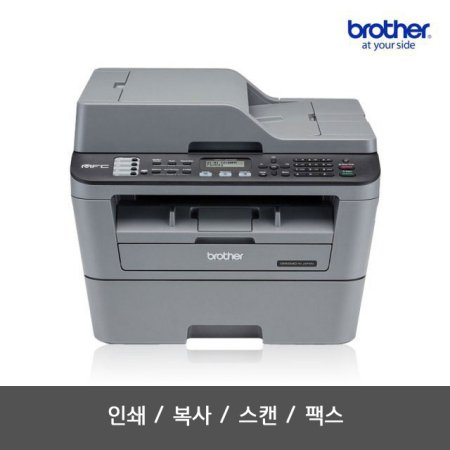 [AS연장+사은품 증정] MFC-L2700D (토너포함) 레이저복합기 / 프린터 복사 스캔 팩스