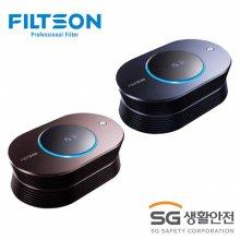 필슨 차량용 공기청정기(FS1111-네이비블루)