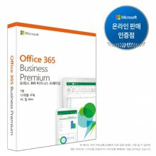 Office 365 business premium 1년 KLQ-00393