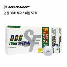 [던롭] DDH TOUR SPECIAL S/F III 15구 1세트 골프공 2피스 화이트 필드용품 화이트