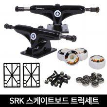 SRK 스케이트보드 ABEC-11 휠 트럭세트 크루저보드 _SRK 스케이트보드 ABEC-11 트럭세트