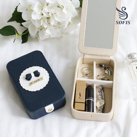클래식 휴대용 쥬얼리 박스