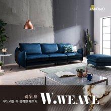 스캇 4인 웨위브 소파+스툴 _CK001아이보리