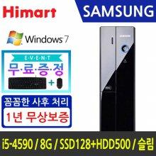 [삼성] 인텔 4세대 i5-4590 / 8GB / SSD 128G+HDD 500G / Win7 [HDB400S3A-8S1H5] 인기 추천컴퓨터 사무용/인강용/주식용/대학생