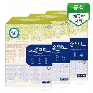 (무료배송) 소프티 미용티슈 250매 3입 x 3팩