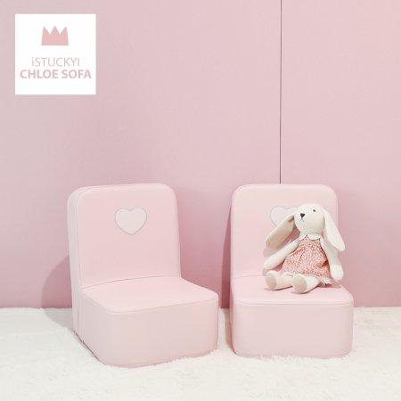 클로이소파 핑크