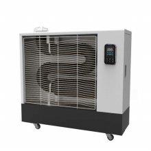원적외선 열풍기 EHF-11GD [102m² / 음성안내 / 10가지 안전장치 / 3시간 타이머]