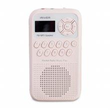 포터블 MP3 오디오/라디오 [핑크] [IRS-B202]