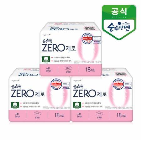 (무료배송) 순수한면 ZERO 소형 18p 3팩