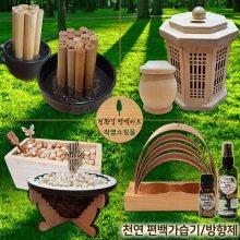 편백나무천연가습기방향제모음전-1.편백나무 명품 가습(중)