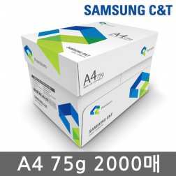 삼성 A4 복사용지 A4용지 복사지 75g 2000매(1박스)