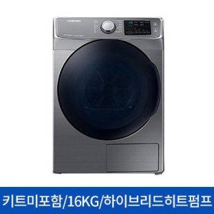 [*2019년 신모델*][키트미포함] DV16R8540KP 건조기 그랑데 [16KG/360개 에어홀/초고속예열/이녹스실버]