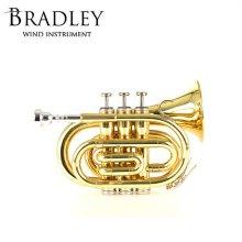 Bradley MINI TRUMPET / 브래들리 미니 트럼펫