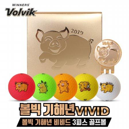 [2019년신제품]볼빅 기해년 VIVID 3피스 컬러볼/화이트 4구 골프볼