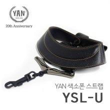 얀(YAN) 색소폰 스트랩 / YSL-U 다크실버