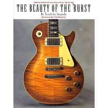 THE BEAUTY OF THE BURST(00330265)