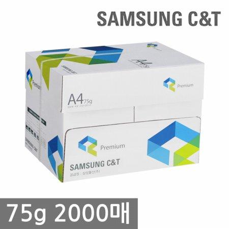 삼성 A4 복사용지(A4용지) 75g 2000매 1BOX