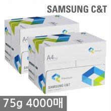 삼성 A4 복사용지(A4용지) 75g 2000매 2BOX