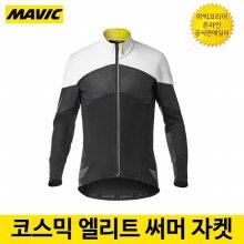 마빅 2018 FW 코스믹 동계용 자켓 COSMIC THERMO jacket 블랙:S