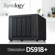 [에이블] DS918+ [케이스] 4bay NAS 하드미포함