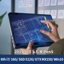 노트북 Pen S 38.1cm/15 8세대 코어 i7 8565U NT950SBE-X716