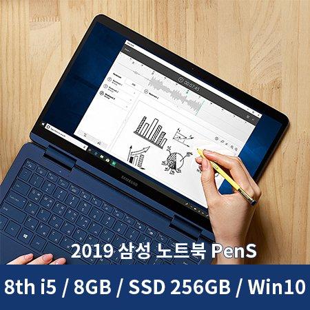 MS오피스 2019패키지) 노트북 Pen S 33.7cm 8세대 코어 i5 8265U NT930SBE-K58(PKG)
