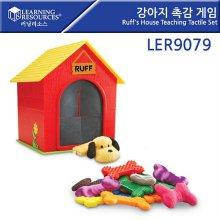 강아지 촉각게임 강아지촉각보드게임 EDU9079_W110488