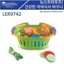 건강한 저녁식사 바구니 New Sprouts® Dinner_W176162