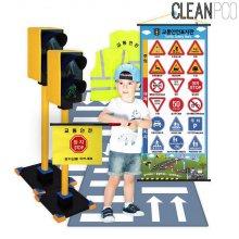 교통안전놀이 5종 5개 set B구성(어린이교통안전교육)_W27EB1B