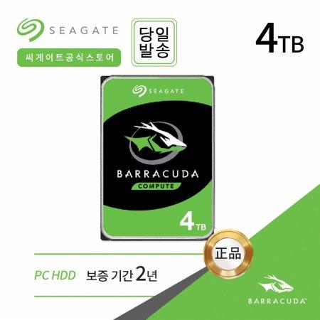 [9월 할인쿠폰]  4TB BarraCuda ST4000DM004 데스크탑 하드디스크