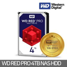 WD 4TB WD4002FFWX RED PRO NAS 서버 하드디스크