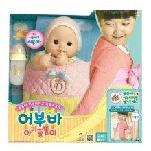 어부바 아기똘똘이 아기인형 어린이인형_W163FB4