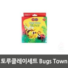 토루클레이세트 Bugs Town_W0C3705
