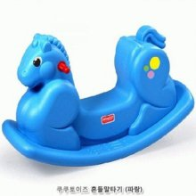 어린이 아동 장난감 쿠쿠 흔들말타기(파랑)