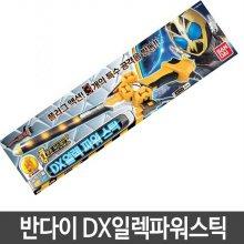반다이 DX일렉파워스틱 1개 로봇 로버트 운동 스포츠