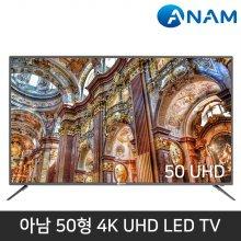 127cm UHD TV / UAD50UHR [물류기사직배송 자가설치]