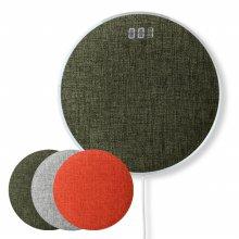 IAW-100 (그린) 벽걸이 CD플레이어+거치대+아답터