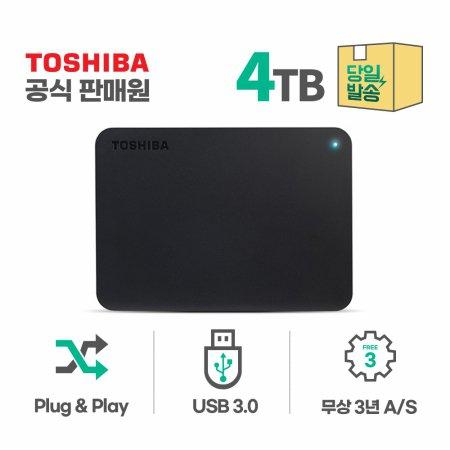 [비밀쿠폰 5%] CANVIO™ BASICS3 4TB