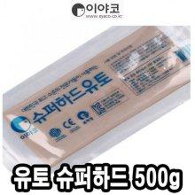 이야코 유토 슈퍼하드 500g  48399