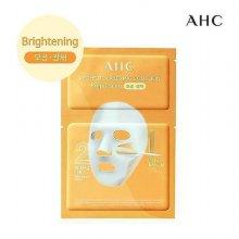 [AHC] 레이어링 솔루션 브라이트닝 마스크 _레이어링 솔루션 브라이트닝 마스크(42)