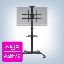 ASB-70 높이조절 TV거치대 ASB-70 90도 피봇 가능 상하각도 조절