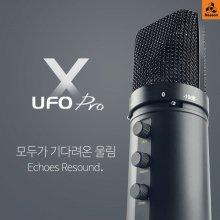 인프라소닉 New UFO PRO X - USB 컨덴서 마이크