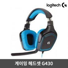 게이밍 헤드셋 G430