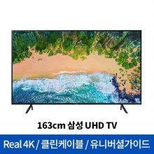 [일부지역 배송지연] 163cm UHD TV UN65NU7010FXKR (스탠드형) [Real 4K UHD/클린 케이블/명암비 강화]
