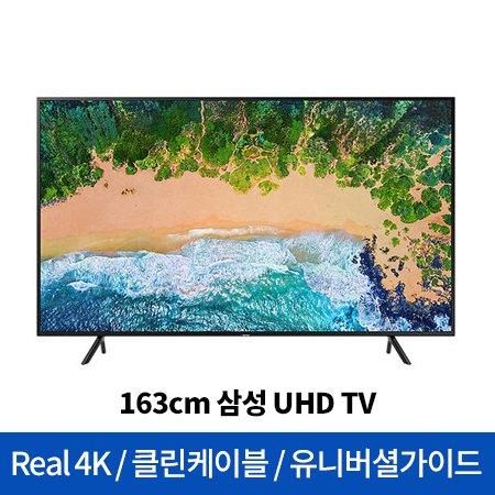 [행사특가!]*중복쿠폰 적용가능* 163cm UHD TV UN65NU7010FXKR [Real 4K UHD/클린 케이블/명암비 강화/빠른 설치 가능]