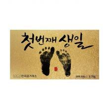 한국금거래소 순금카드 3.75g 첫 돌 기념 순금24k