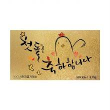 한국금거래소 순금카드 3.75g 정유년 돌기념 순금24k